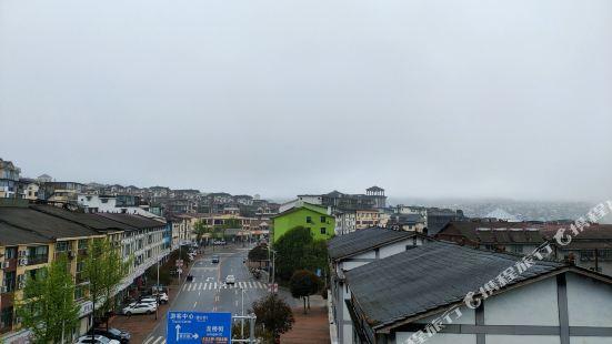 重慶武隆聖達酒店