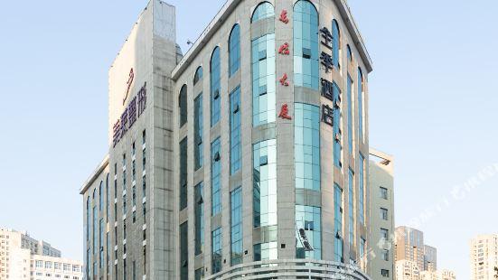 Ji Hotel (Changsha Furong Middle Road)