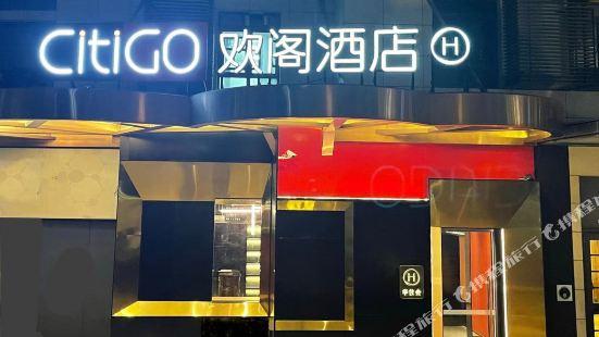 CITIGO hotel, Sanlitun, Beijing