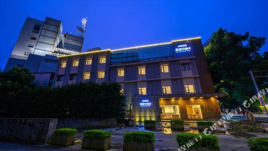 逸宿印象酒店(寧波天一廣場店)