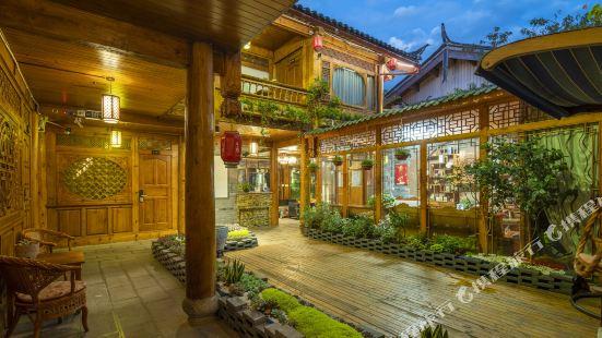 Ancient Town Mengyi Inn