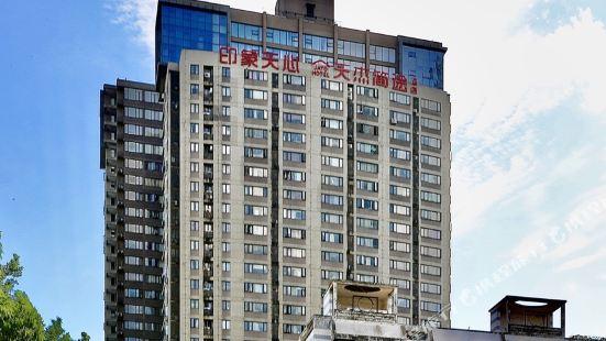 Jomoi designer B & B (impression Tianxin store, Changsha)