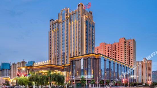 臨夏河州鴻瑞國際大酒店