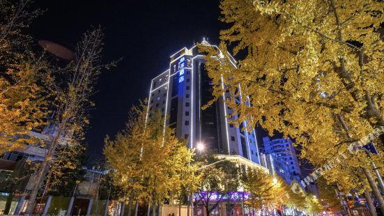 桔子酒店(昆明翠湖店)