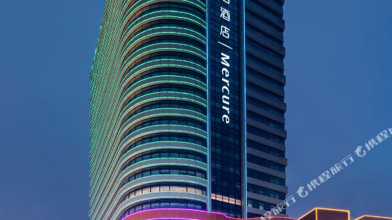 Mercure hefei city center