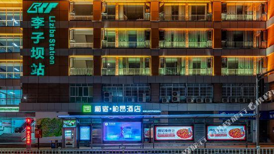 Xiangsu Boang Hotel