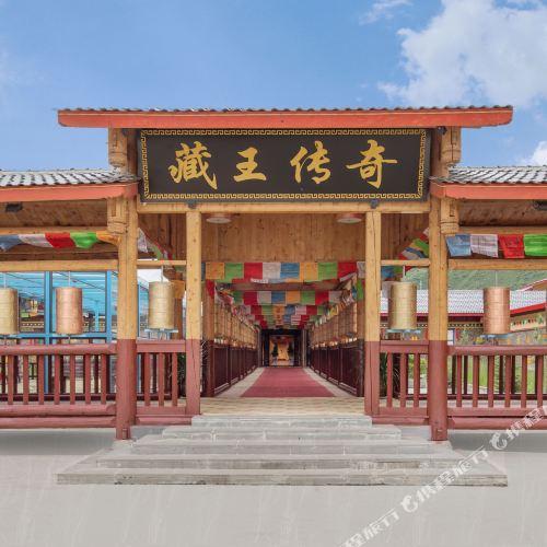 Legend of Tibet King Resort Hotel