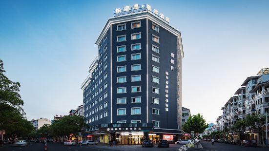 東陽鉑麗思奢享酒店