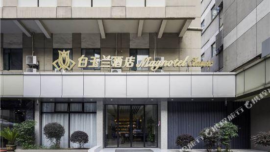 Magnotel (Nanjing Xinjiekou)