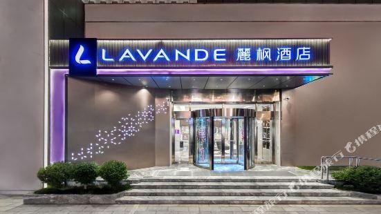 Lifeng Hotel Kunming International Exhibition Center