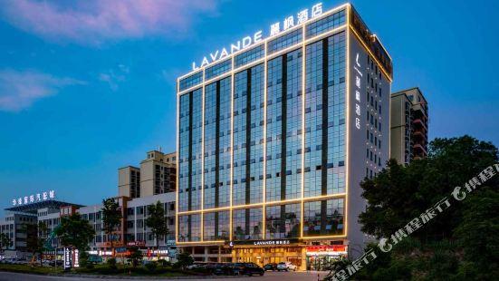 Lavande Hotel (Heyuan High Speed Railway Station Country Garden)