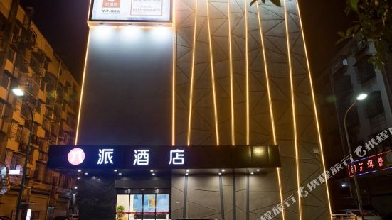 Yijinkang Leisure Hotel