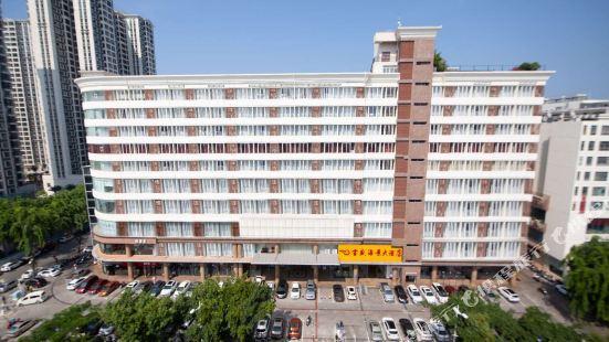 Sanya Baosheng Sea View Hotel