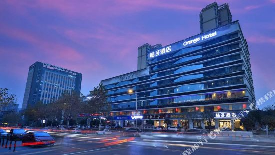 Orange Hotel (Xi'an Great Tang All Day Mall)