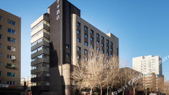 Ji Hotel (Shenyang Sanjing Street)