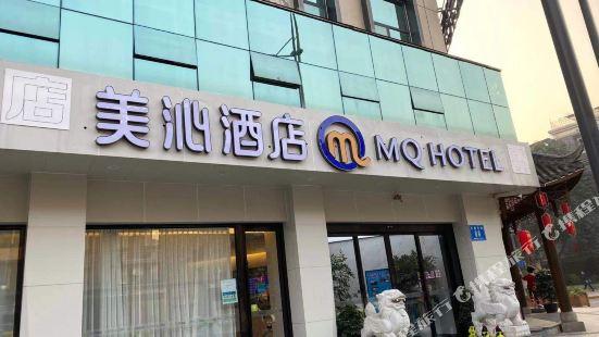 Kuanzhai Alley Meiqin Hotel