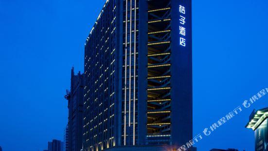 Orange Hotel (Xi'an Keji Road Metro Station Store)