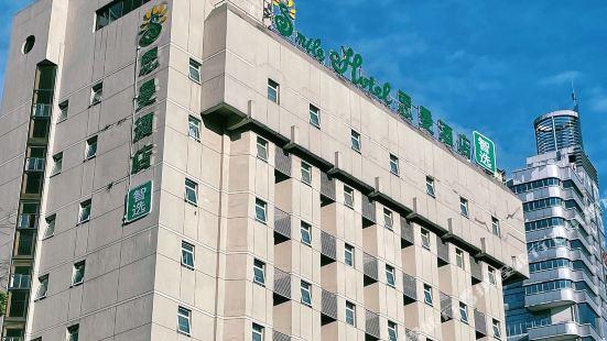 智選·思曼酒店(貴陽中山西路地鐵站店)