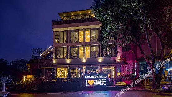 Kuanrong Hotel Chain