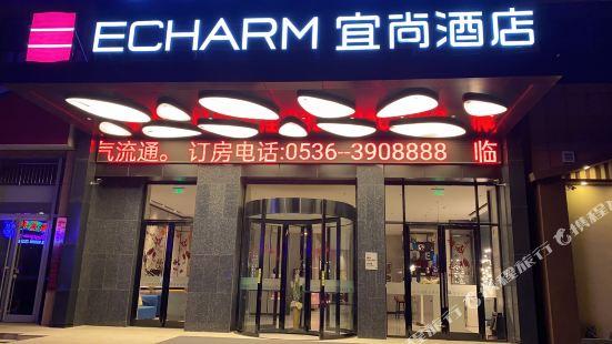 Echarm Hotel (Linqu Quanfu yuan Zhongbai building shop