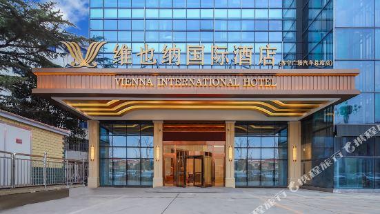 維也納國際酒店(淮安蘇寧廣場汽車總站店)