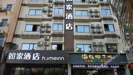 如家酒店·neo(三亞灣春園海鮮廣場店)