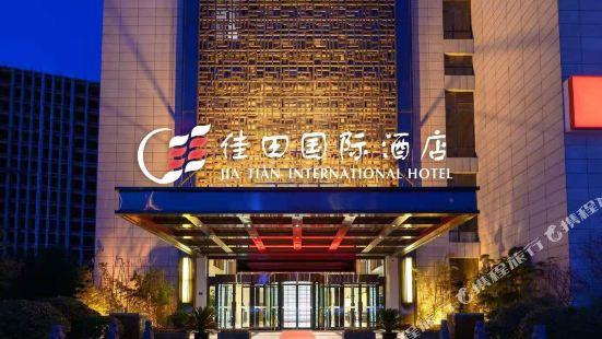 鄭州佳田國際酒店