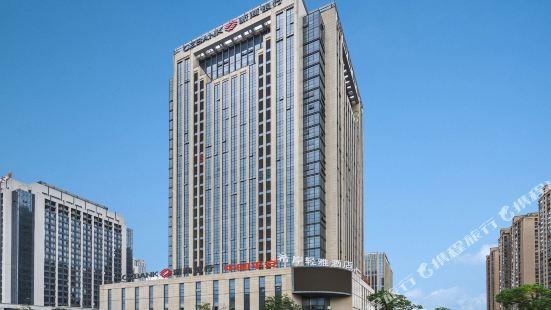 希岸·輕雅酒店(諸暨西施大劇院店)