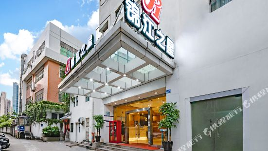 Jinjiang Inn (Shenzhen Luohu Port The Mixc)