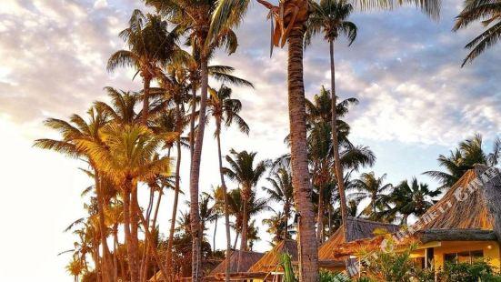 Outrigger on The Lagoon Resort Fiji