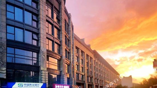 Ruiyinge Service Apartment (Shangdong No. 8)