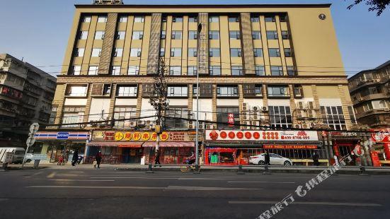JI Hotel(Sichuan Gymnasium Yulin Road)