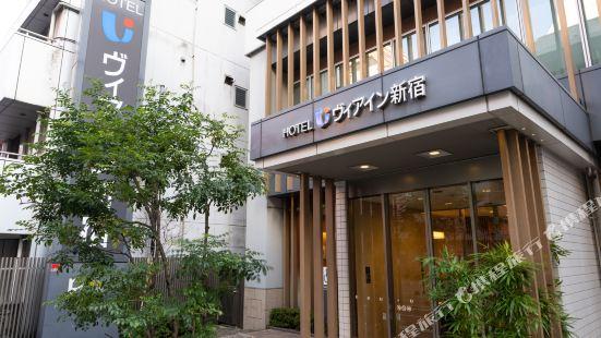 VIA INN Shinjuku JR-West Group
