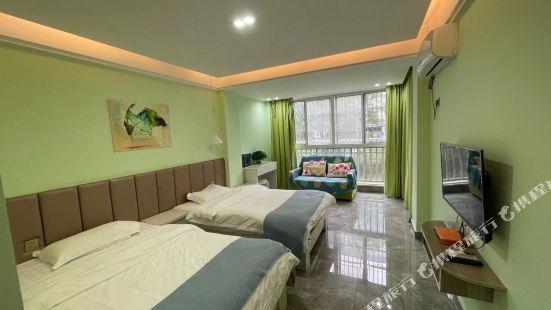巢湖喜噠屋主題公寓