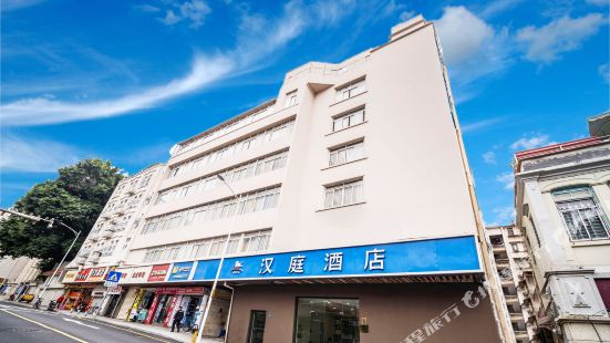 Hanting Hotel (Xiamen Zhongshan Road Pedestrian Street)