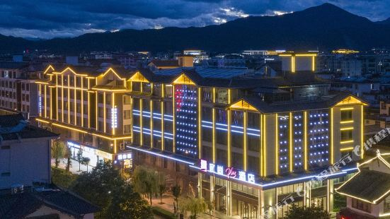 Echarm Plus Hotel (Lijiang Old Town)