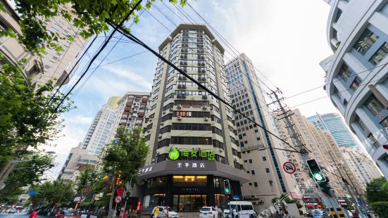 Ji Hotel (Shanghai People's Square Fujian Middle Road)