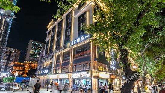 Laika Hotel (Guangzhou Beijing Road Pedestrian Street store)