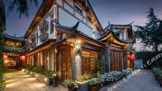 Centennial Fang boutique chain inn (Lijiang Yat Shop)