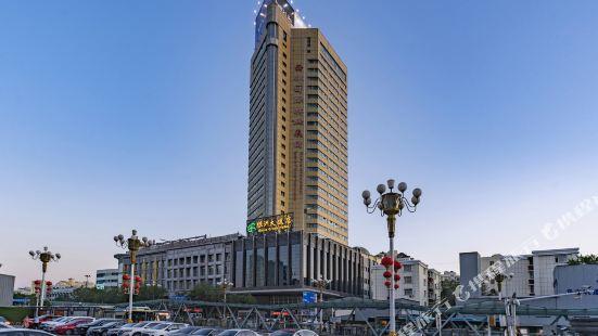 烏魯木齊綠洲大飯店