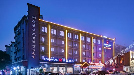 Borrman Hotel Changsha Yingbin Road Subway Station