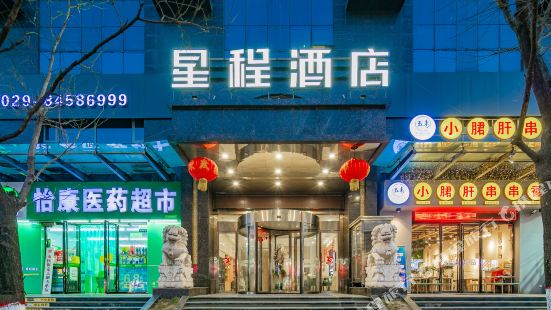 Starway Hotel (Outside West Gate of Fortifications of Xi'an)