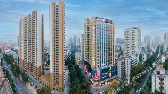 Echarm Hotel (Nanning Donmgge Guangxi TV Station)