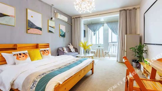 Jiusheng Chain Apartment Hotel (Changsha Junlin International Building C)