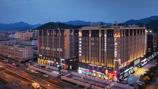杭州柏錦花園酒店