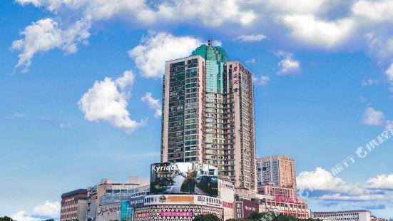Kyriad Marvelous Hotel (Changsha Furong Square Metro Station)