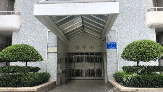 深圳五十五號民宿
