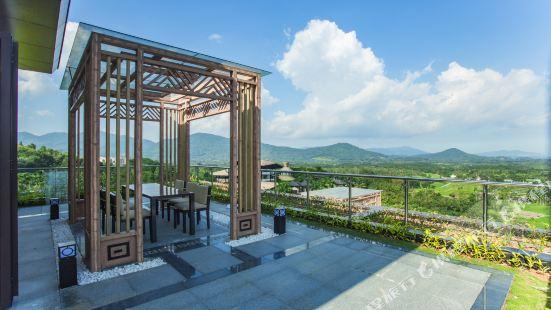 Baoting Naxiang mountain rain forest Resort Hotel