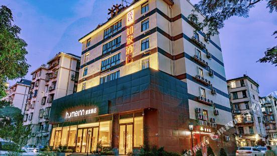 Home Inn Neo (Xiamen Sports Center Binlang Road Lake-view)