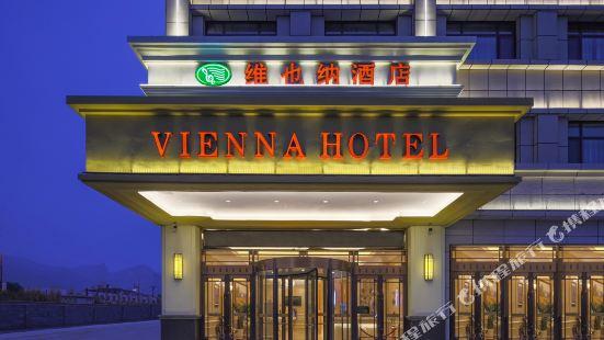 維也納酒店(青海大柴旦店)